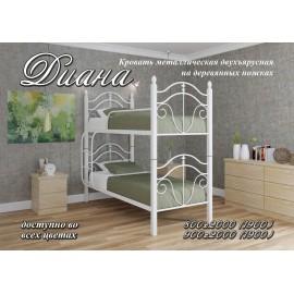 Кровать двухъярусная (трансформер) Диана Металл-Дизайн
