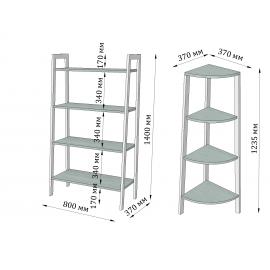 Комплект Призма 4 полки Металл-Дизайн | Loft