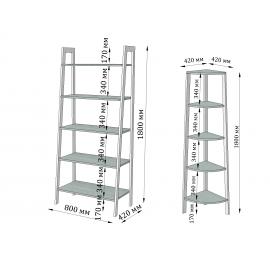 Комплект Призма 5 полок Металл-Дизайн | Loft