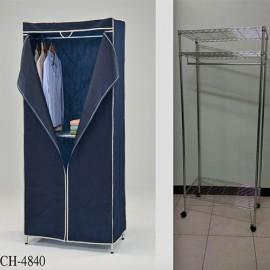 Текстильный гардероб CH-4840 Onder Mebli